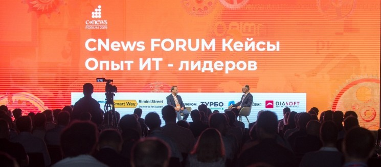 На «CNews Forum Кейсы» была продолжена традиция проведения открытых интервью с ключевыми спикерами