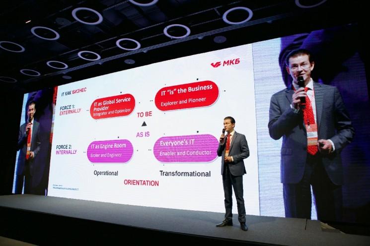 Зампредправления Московского кредитного банка Сергей Путятинский рассказал о глобальных вызовах для банковских ИТ-систем