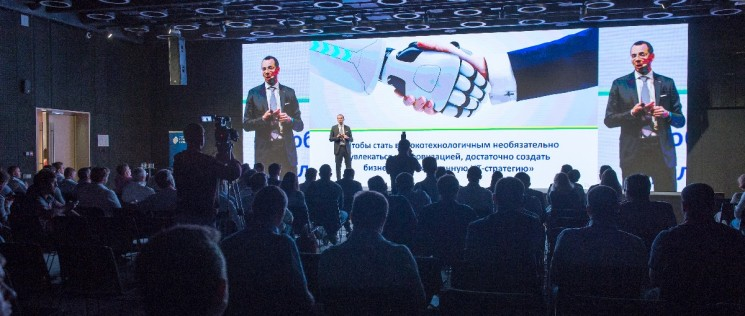 Зампредправления банка «Уралсиб» Максим Белоусов описал место цифровой трансформации в ИТ-стратегии классического банка