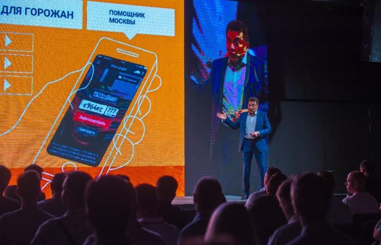Замгендиректора группы «Программный продукт» Тимур Аитов рассказал о проблематике создания цифрового профиля гражданина