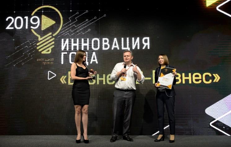 Замгендиректора по ИТ и развитию цифровых сервисов «Почты России» Сергей Емельченков принял награду «Инновация года» в номинации «Бизнес-2-бизнес»
