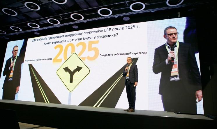 Вице-президент EMEA Rimini Street Пол Хоуп объяснил, как восстановить контроль над долгосрочными дорожными картами по линии ИТ