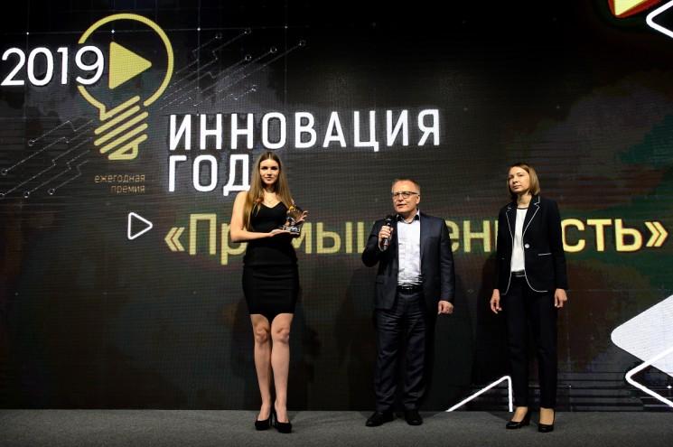 Директору по автоматизации и информационной трансформации производства департамента промышленных активов «Норильского никеля» Владимиру Трапезину была вручена награда «Инновация года» в номинации «Промышленность»