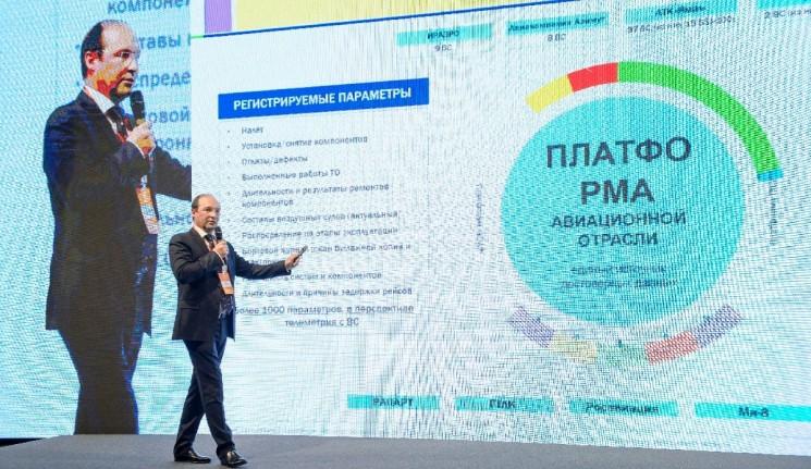 ИТ-директор «Гражданских самолетов Сухого» Роман Марковский посвятил выступление проекту создания ИТ-платформы эксплуатации авиасудов