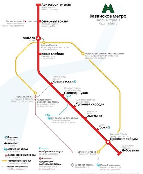 metrokazan601.jpg